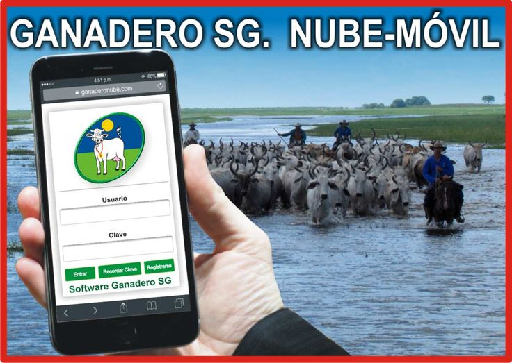 #Software Ganadero NUBE