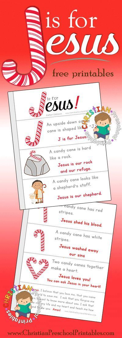 J is for Jesus Christmas Bible Printables.  This goes perfectly with The Legend of the Candy Cane or other Candy Cane parables.