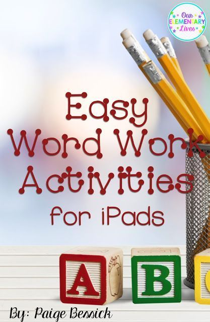 Easy Word Work Activities for iPads using the apps Word Wizard and Epic!-Great student engagement and learning opportunities to practice or teach ANY phonics, word work or spelling skill.  Could be used for centers or played as a game.  This post is perfect for kindergarten, first, second and even third grades.