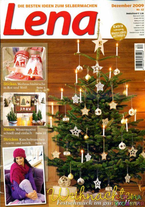 Lena 2009-12 - Лена рукоделие - Журналы по рукоделию - Страна рукоделия