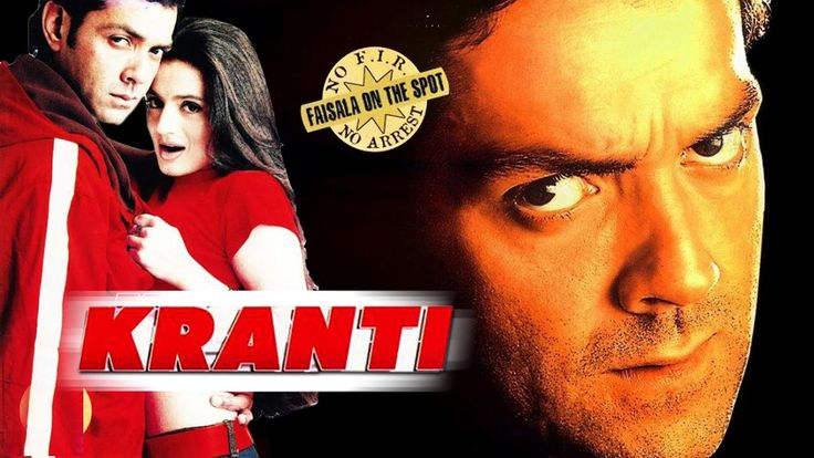 Free Kranti (2002) Full Hindi Movie | Bobby Deol, Vinod Khanna, Ameesha Patel, Rati Agnihotri Watch Online watch on  https://free123movies.net/free-kranti-2002-full-hindi-movie-bobby-deol-vinod-khanna-ameesha-patel-rati-agnihotri-watch-online/