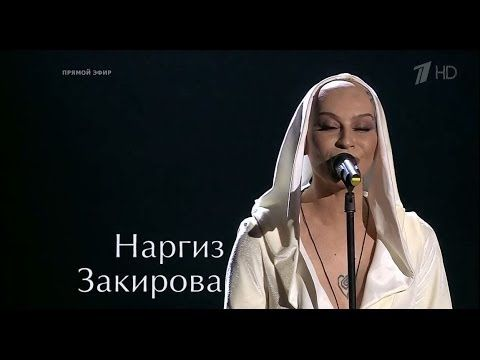 "!!! Наргиз Закирова ""Когда я уйду"" Nargiz Zakirova !!! - YouTube"