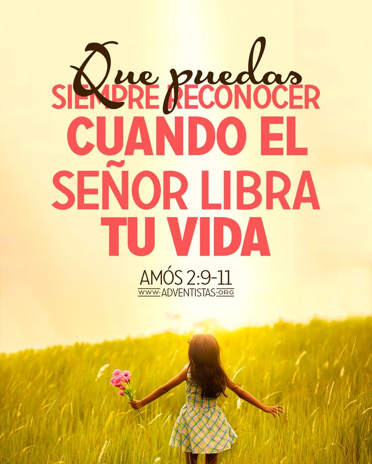 1000+ Images About FRASES BIBLICAS & RELACIONADAS On
