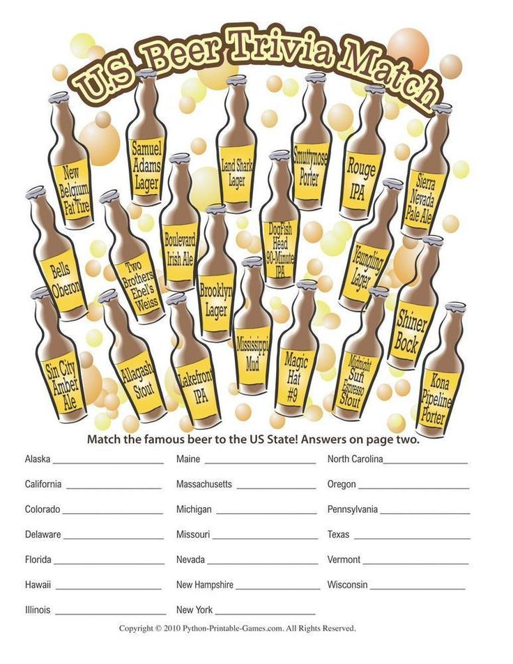 This is a graphic of Peaceful Printable Wine Trivia Questions and Answers