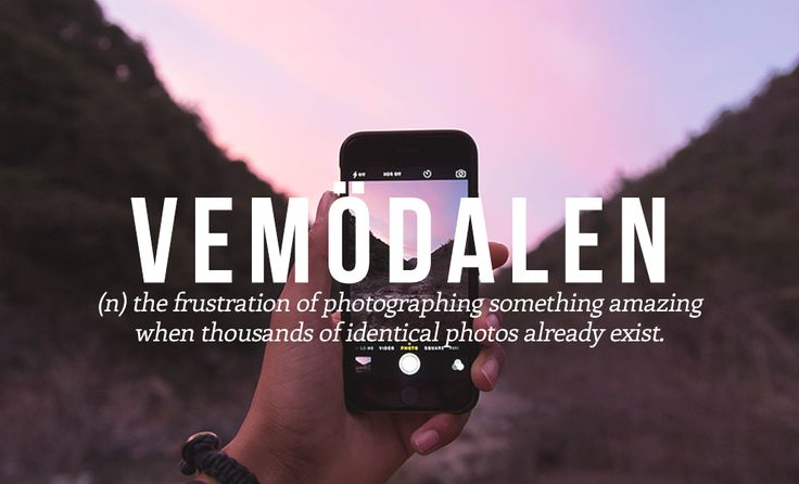 23 Perfect Words For Emotions You Never Realised Anyone Else Felt