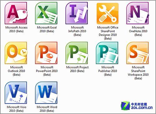 microsoft professional download
