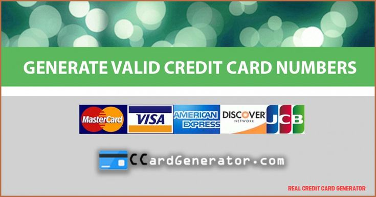 Heres why you should attend real credit card generator
