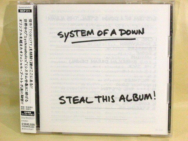 CD/Japan- SYSTEM OF A DOWN Steal This Album! w/OBI-SHEET RARE ORIGINAL SICP-311 #AlternativeRockAlternativeMetal