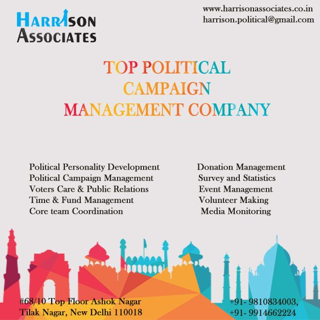 political campaign management essay Management & leadership how politicians use media to win elections but you may not know about the rules that give a political campaign an advantage over the.