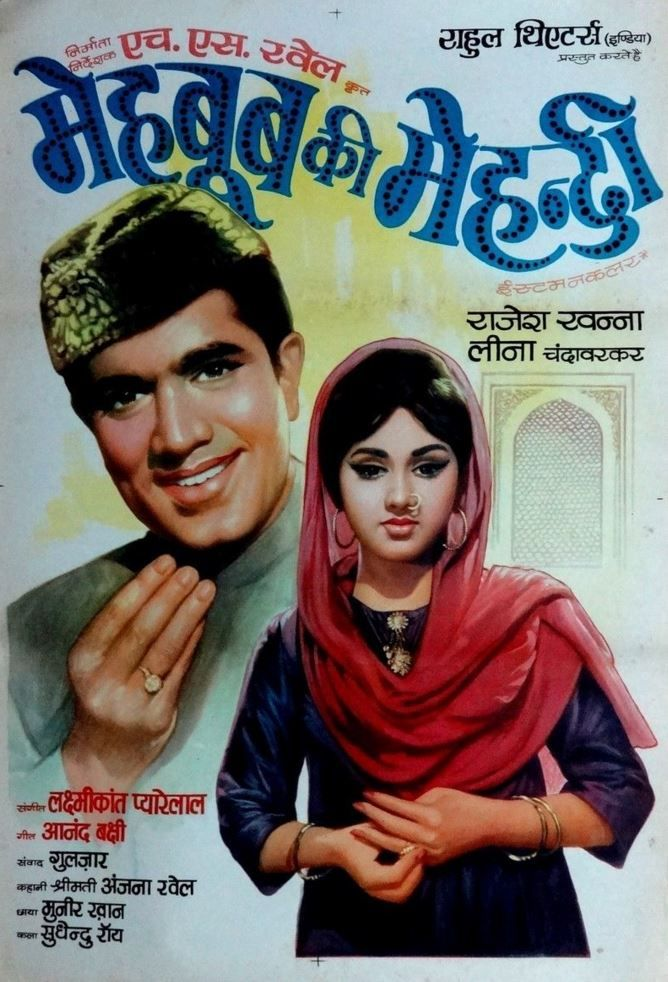 "Mehaboob Ki Mehandi (1971) This Rajesh Khanna starrer had fabulous music by Laxmikant Pyarelal. ""Itna To Yaad Hai Mujhe"" , ""Jane Kyon Log Mohabbat Kiya"", ""Mere Deewanepan Ki Bhi Dawa Nahin"" and of course the beautiful Rafi Saab's song, ""Ye Jo Chilman Hai""."