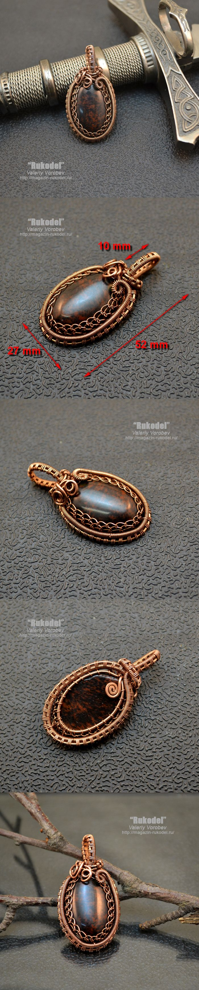 58 best Jewelry - wire net cabs images on Pinterest   Wire wrap ...