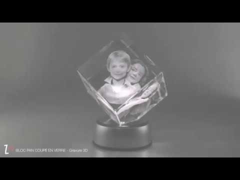 Cube En Verre Gravure 3d Youtube Cube En Verre Verre Gravure