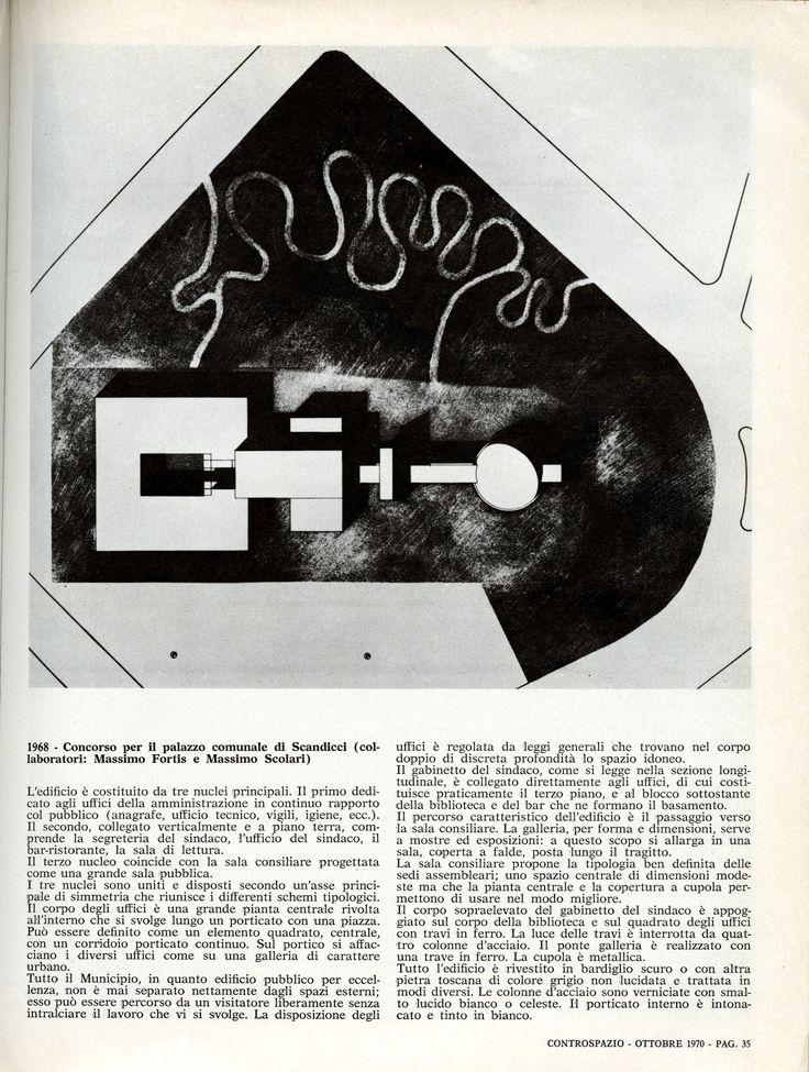 """Aldo Rossi, Massimo Fortis, Massimo Scolari, Project of the town hall, Scandicci (FI), 1968 (Architettura di Aldo Rossi 1964-1970, in """"Controspazio"""", Bari, Edizioni Dedalo, 1970, n. 10, p. 35)"""