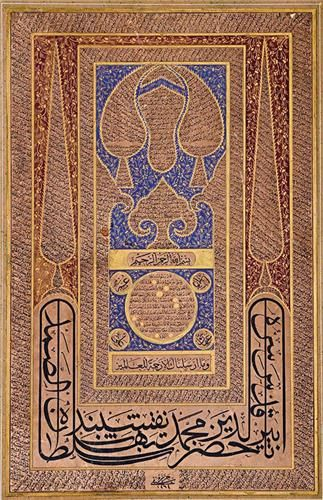 Nişantaşı Müzayede-Seyfi Efendi Hilye-i Şerife 48.00 x 32.00 cm. H. 1264…