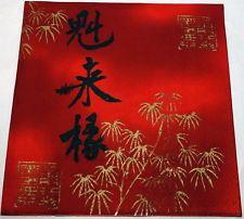 4 Servietten Kimono red Asia China Bambus Chinesische Schriftzeichen Zeichen