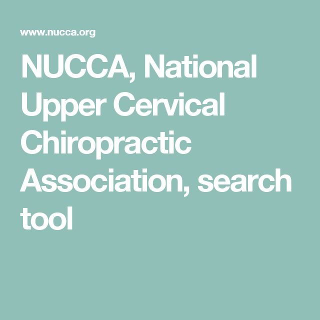 NUCCA, National Upper Cervical Chiropractic Association, search tool