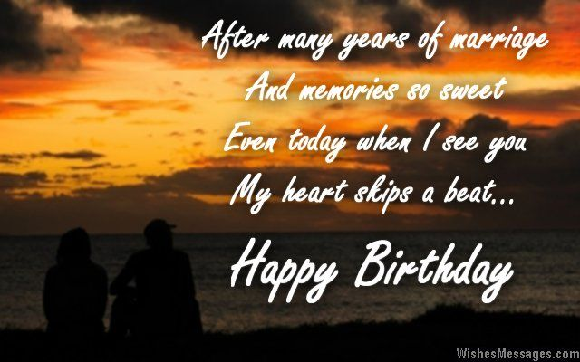 225 Best My Beating Heart Images On Pinterest: 17 Best Ideas About Happy Birthday Husband On Pinterest