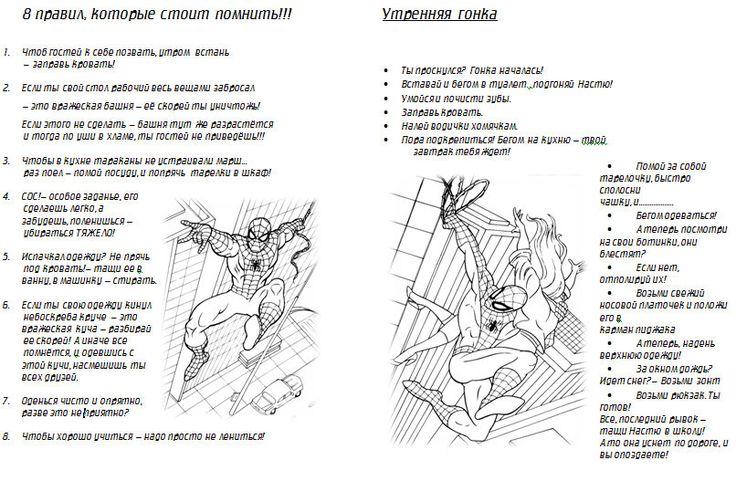график уборки на год флай леди: 12 тыс изображений найдено в Яндекс.Картинках