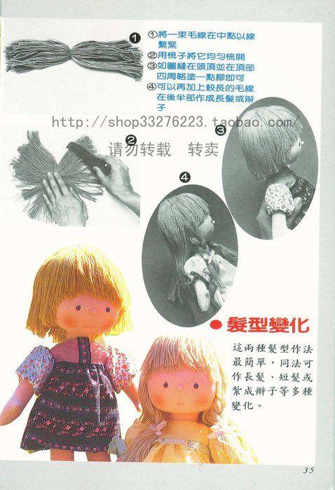 Como poner Pelo a los Muñecos