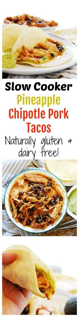 Slow Cooker Pineapple Chipotle Pork Tacos Recipe by Allergy Awesomeness   dairy free tacos   gluten free tacos   gluten free dairy free tacos   soy free tacos   pork tacos   sweet pork tacos   slow cooker tacos   instant pot tacos   taco tuesday recipes 
