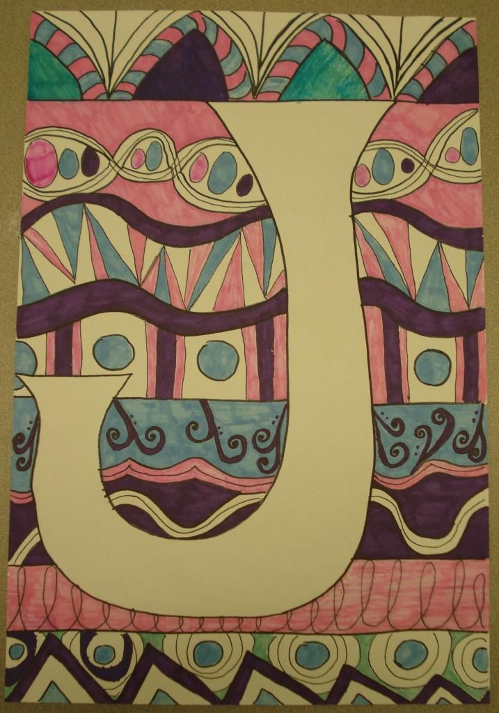 Monogram letter designs  (Art Sub Lessons via Amy's Artsy Adventures)