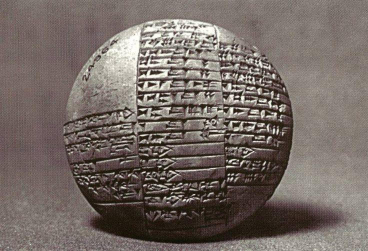 Lagash  -circular cuneiform tablet. Iraq, ca 1980 BC
