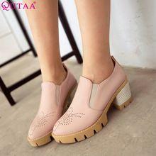 QUTAA Pastoral Estilo Cuadrado de Color Beige de Tacón Alto Mujer Bombas Ronda Plataforma del dedo del pie Zapatos de Las Señoras Recortes Mujeres Zapatos Casual Tamaño 34-43(China (Mainland))