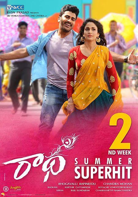 jurmana south movie download in hindi filmywap