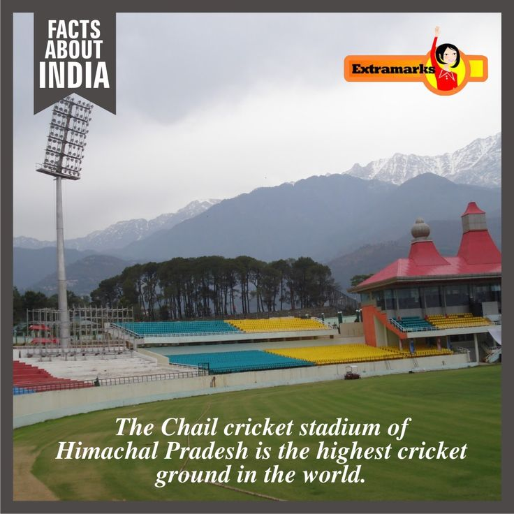 The Chail cricket stadium Of Himachal Pradesh is the highest cricket ground in the world. Built in 1893 after leveling a hilltop, this cricket pitch is 2444 meters above sea level. Built by Maharaja of Patiala Bhupinder Singh, who developed Chail as his summer capital, the ground was used to play friendly matches by him. It was later transferred to the military school. #FactsAboutIndia