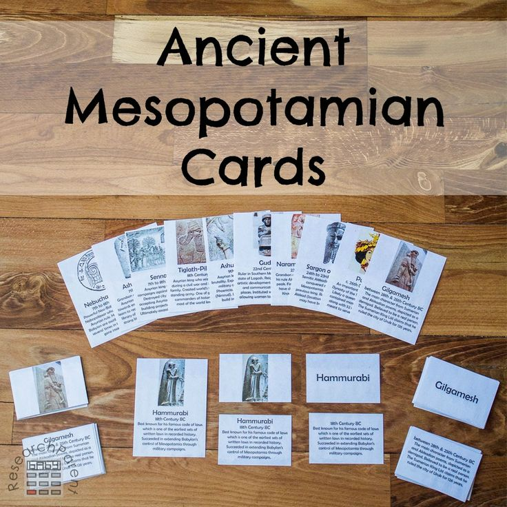 mesopotamia research paper