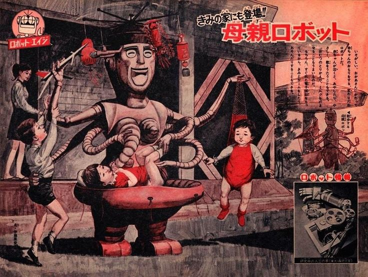 Japan had some crazy ideas for the future in the 60's... (More in comments) : RetroFuturism