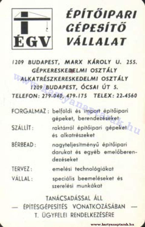 1976 - 1976_0820 - Régi magyar kártyanaptárak