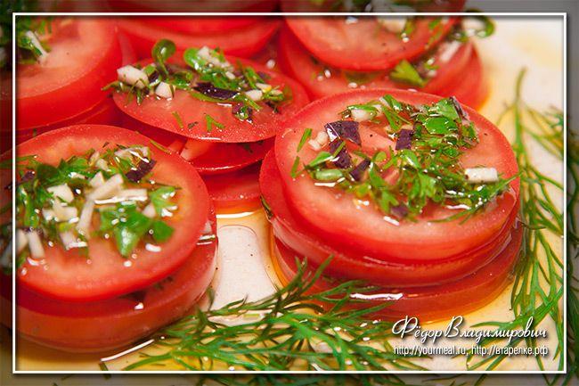 Итальянская закуска из помидоров