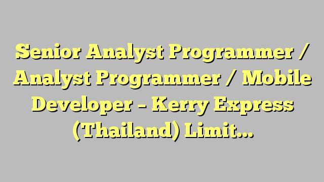 Senior Analyst Programmer / Analyst Programmer / Mobile Developer - Kerry Express (Thailand) Limited