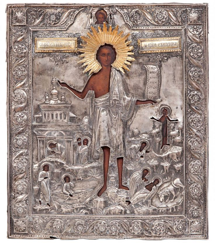 Religious Art: 1284 Best Images About Christian Art Of The East European