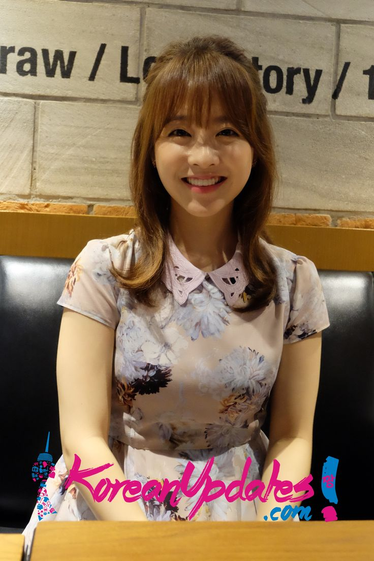 30 Best Images About Park Bo Young On Pinterest
