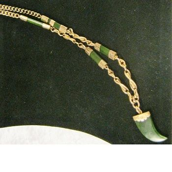Exceptional 9ct Rose Gold Jade Fob chain & Jade Pendant {1}