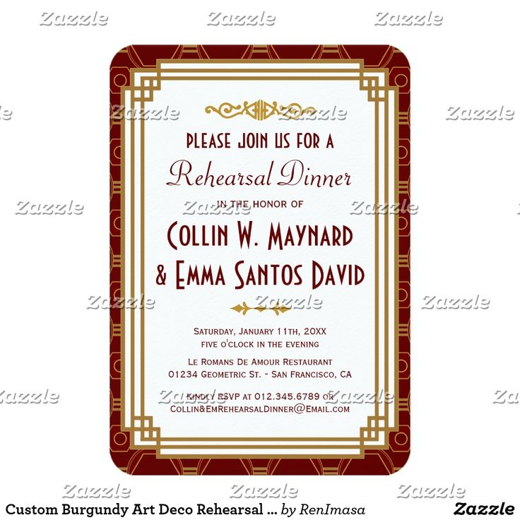 Custom Burgundy Art Deco Rehearsal Dinner Invites