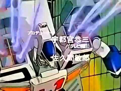 「超攻速ガルビオン」 OP