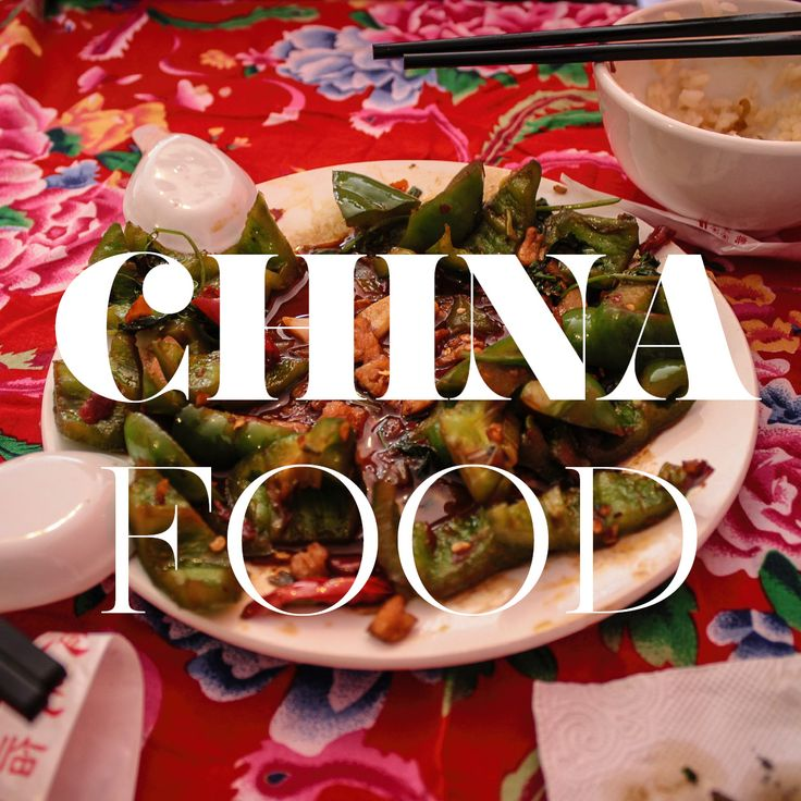 Photographic reportage of Chinese food – from 3 May to 27 June 2011