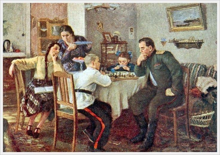 Широков Алексей Александрович ( 1923) «В семье» 1955