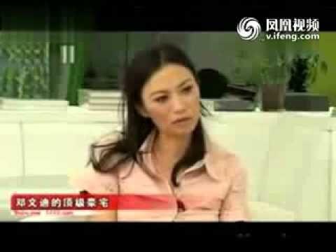 邓文迪与大家分享她的富豪生活 很亲和嘛