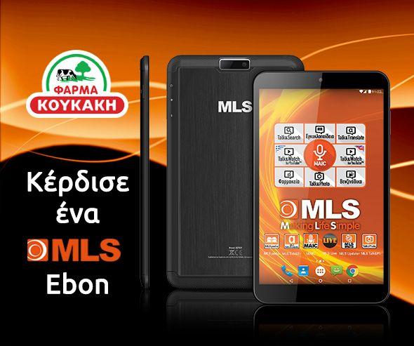 Kερδίστε ένα tablet MLS Ebon!