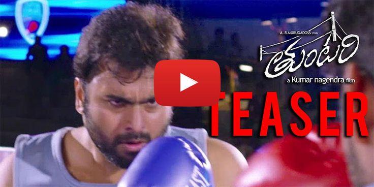 Watch: Nara Rohith's Tuntari Movie Teaser