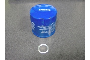 oil changes!! very important to keep up with!! We offer subaru genuine oil filters with every oil change.   --Genuine Subaru oil filter designed to remove contaminants from engine oil and keep your engine running smoothly.  --visit www.geraldjonessubaru.com or call sarah @ 706-228-7600 for more information.
