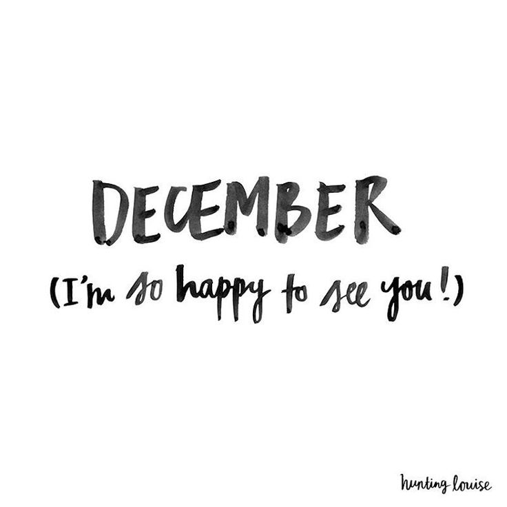 December is always my favorite time!!!