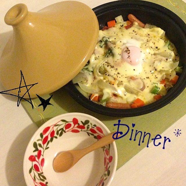 タジン鍋だけ!短時間&片付け簡単!  忙しいときにも栄養満点♬ 卵はトロッと半熟がBest - 10件のもぐもぐ - 約20分!タジン鍋で簡単野菜グラタン★ by TanTan*