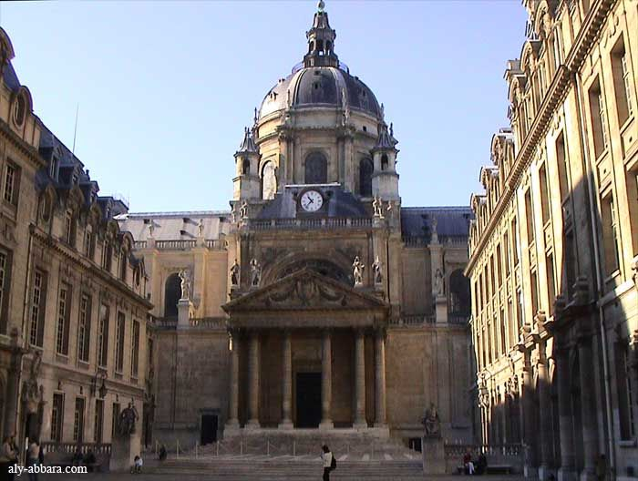 La chapelle sainte ursule de la sorbonne sorbonne church for Sorbonne paris