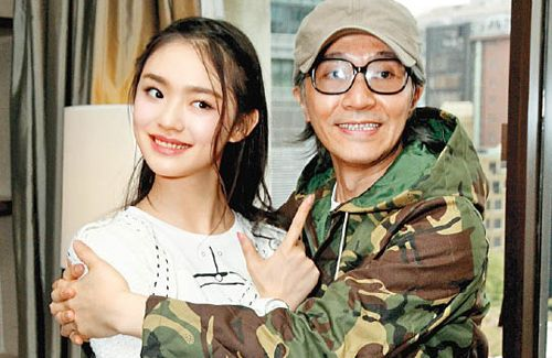 "Lin Yun is the 20-year-old star of Stephen Chow's new movie, ""The Mermaid""."