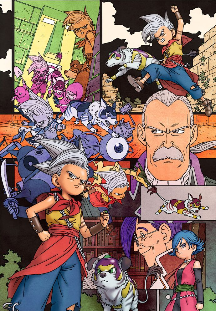 Dragon Quest Monsters Joker Illustration by Akira Toriyama